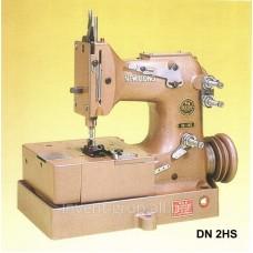 Newlong DN-2HS